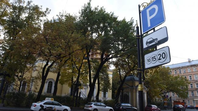 Зону платной парковки предполагают расширить в Петербурге