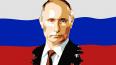 Американист: Путин не сдержал обещаний Ельцина перед ...