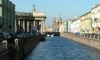 Движение по набережной канала Грибоедова ограничат до весны