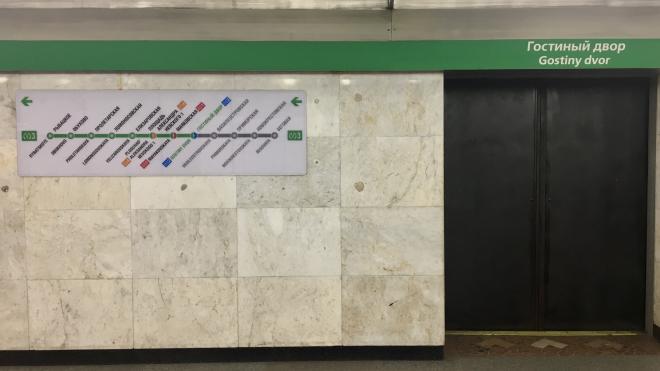 """Еще на одной станции петербургского метро заметили бесхозный предмет. Теперь — на """"Гостином дворе"""""""