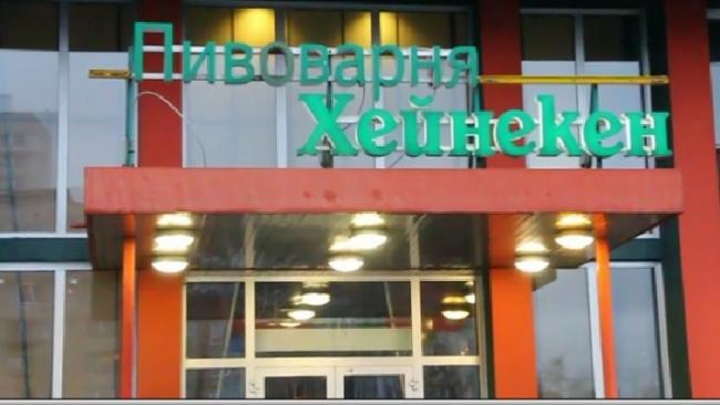 """Уволенные профлидеры """"Пивоварни Хейнекен"""" просят восстановить их на работе через суд"""