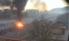 Появились первые фото взрыва автомобиля в Кабуле