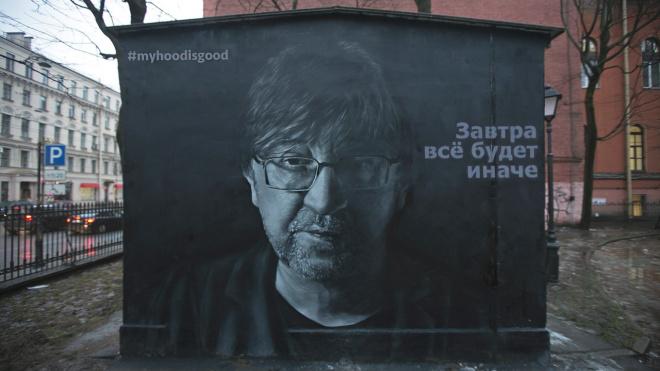 Коммунальщики закрасили портрет Юрия Шевчука на Литейном проспекте
