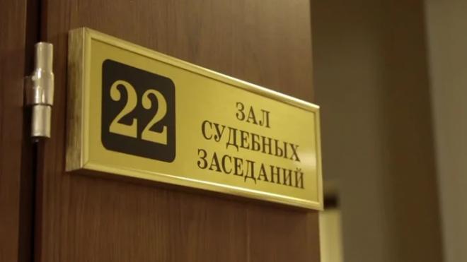 Александр Бастрыкин взял на особый контроль дело об убийство студента в Петербурге