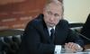 Путин пригласил украинских пограничников и наблюдателей на российскую границу
