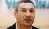 Виталий Кличко не сумел прочитать текст присяги мэра Киева