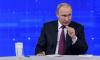 """""""Никогда этого не забуду"""": Путин рассказал, за что ему стыдно"""