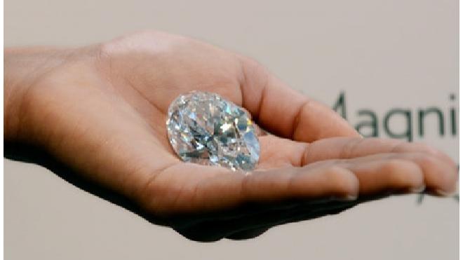 Sothebys выставили на торги самый крупный в мире бриллиант