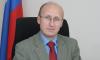 Михаил Мокрецов утвержден в должности вице-губернатора Петербурга