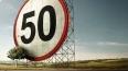 Максимальную скорость в населенных пунктах снизят ...