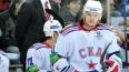 Форвард СКА стал капитаном сборной России