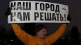 В Петербурге состоялась очередная акция против закона ...