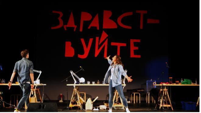 """Труппа театра """"На Литейном"""" проведет гастроли в Ленобласти"""