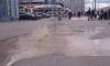 На Энгельса из-под земли бил фонтан