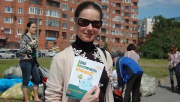 В субботу в Петербурге пройдет акция по раздельному сбору мусора