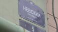 На выходных петербуржцы отметят 300-летие Невского ...