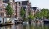 Нидерланды могут изменить отношение ЕС к России
