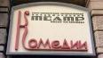 В Петербурге горел театр Акимова и квартиры: двое ...