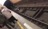 """На станции метро """"Спасская"""" мужчина решил прогуляться по рельсам"""