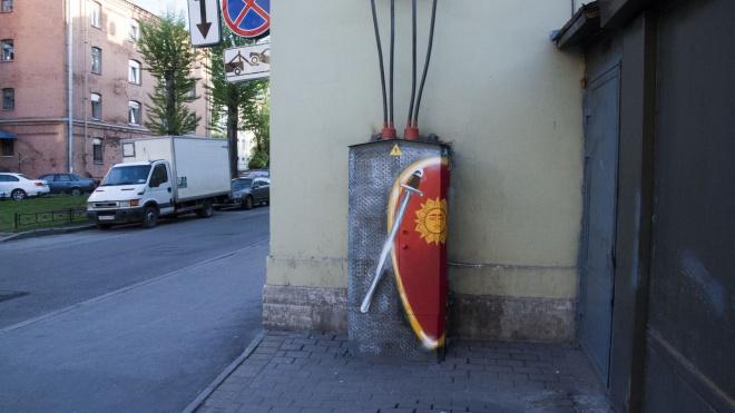 На Тульской улице появились кольчуга, щит, меч