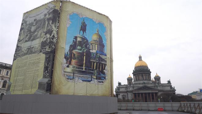 КГИОП назвал сроки завершения реставрации памятника Николаю I и Казанского собора