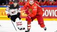 Сборная России по хоккею забыла в отеле Дании сумку ...