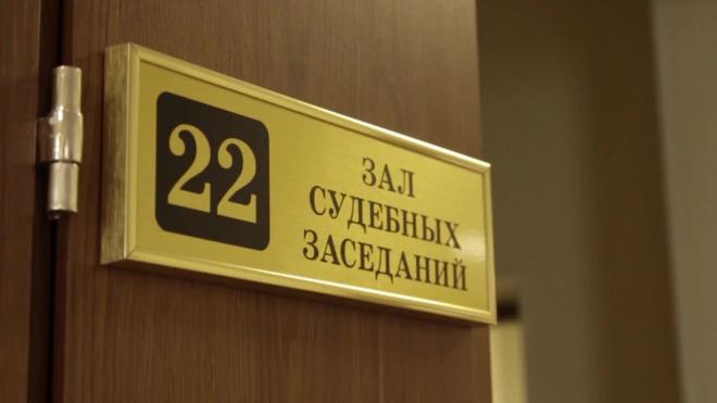 Петербургский суд отправил обвиняемого в 102 преступлениях под домашний арест