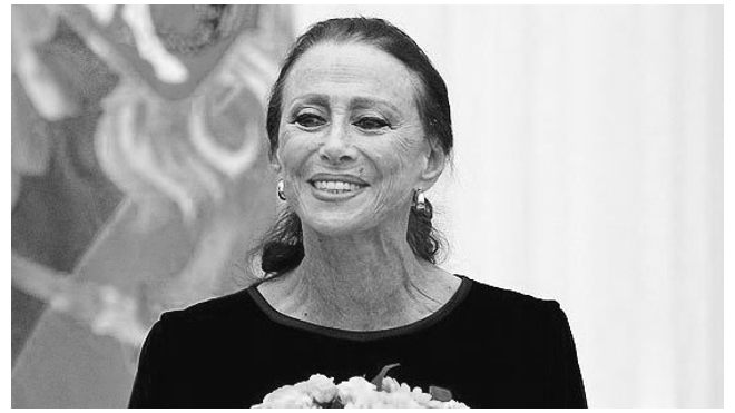 Балерину Майю Плисецкую похоронят в России, несмотря на то, что она скончалась в Германии