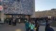 В Петербурге за день эвакуировали 11 тысяч человек