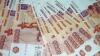 """Мошенник получил от бизнес-партнера 4 млн рублей на """"про..."""