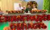 Выборгский район принял участие в XXI Всероссийской агропромышленной выставке в Москве