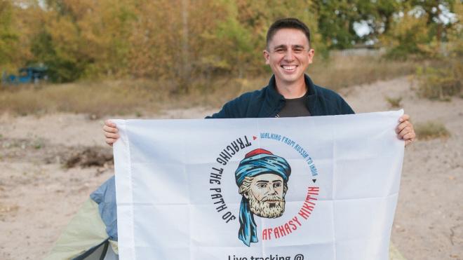 Петербуржец, идущий по следам Афанасия Никитина, раскрыл подробности путешествия