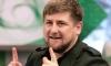 Чеченские власти объявили охоту на военных, служивших в республике