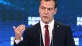 Медведев посетит юридический форум и новую станцию ...