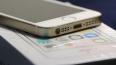 В Невском районе задержали воров iPhone 5S