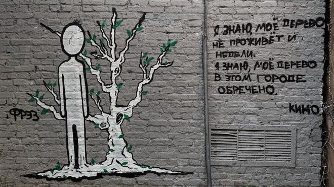 """Уличный художник Фрэз: """"Люди смешно покрикивают на меня, чтобы самоутвердиться"""""""