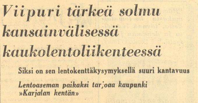 Выборг – важный узел в международном воздушном движении Газета Karjala