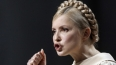 """Тимошенко и """"Батькивщина"""" покидают опозоренную правящую ..."""