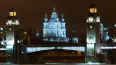 Американцев позвали на 2020-й год в Петербург