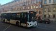 В день полуфинала ЧМ по футболу автобусы будут курсировать ...