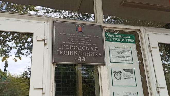 В Петербурге планируется отремонтировать порядка 70 поликлиник
