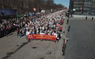 """В акции """"Бессмертный полк"""" приняли участие 11 тысяч жителей Выборга"""