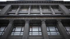 Минфин РФ расширил валютную корзину для средств ФНБ, включив в нее иену и юань