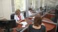 Новые МФЦ появятся в Петербурге в 2014 году