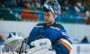 """Ярослав Аскаров из """"СКА-Невы"""" возглавил рейтинг вратарей Европы перед драфтом НХЛ-2020"""