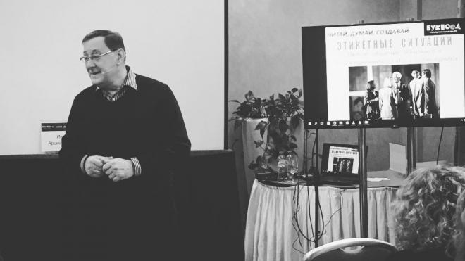 Беглов выразил соболезнования в связи со смертью Ивана Арцишевского