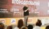 Георгий Полтавченко: Количество креативных пространств для молодежи в Петербурге выросло почти в 10 раз