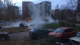 Проспект Кузнецова затопило кипятком из-за прорыва ...