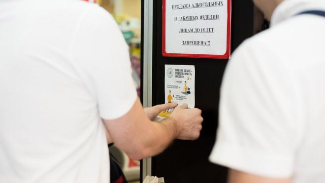 """""""Балтика"""" проводит в Петербурге акцию, посвященную Всемирному дню ответственного потребления пива"""