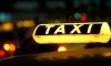 Петербургский таксист ограбил пассажира и выкинул его из автомобиля